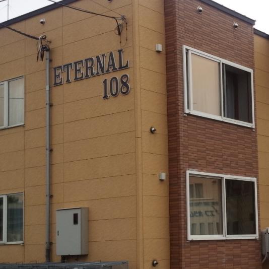 ETERNAL108