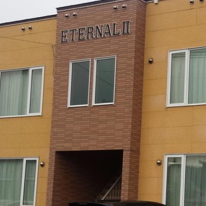 ETERNALⅡ